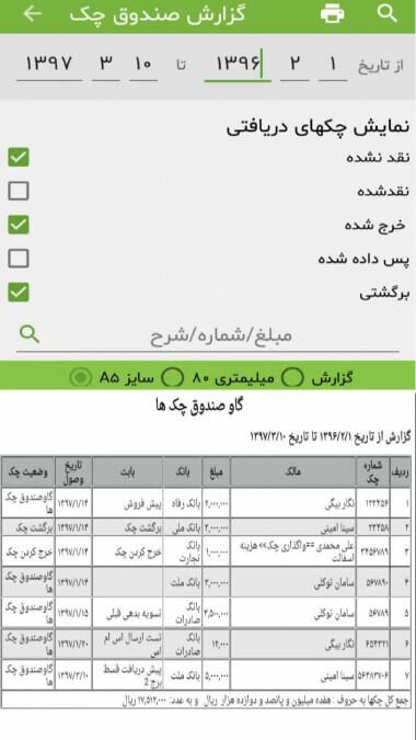 applicationimage