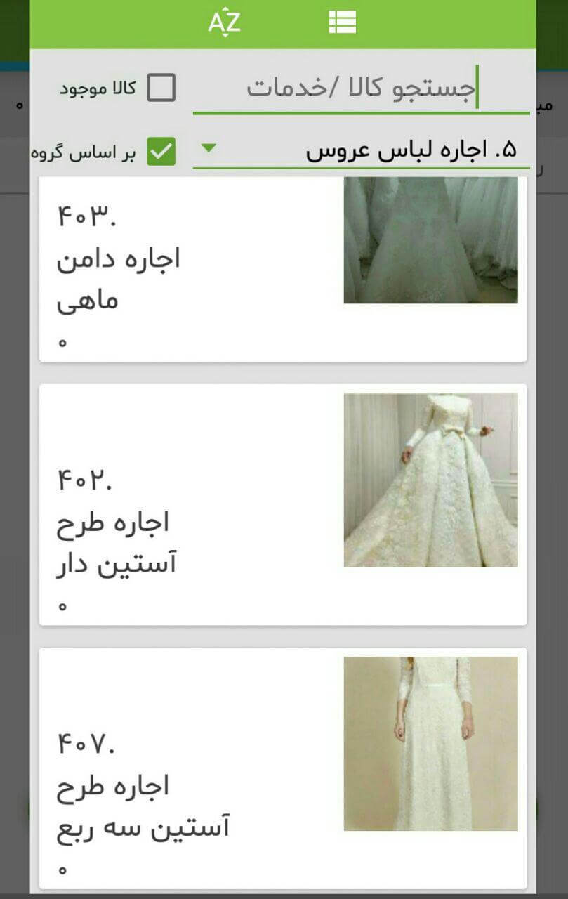 Bride_dress9