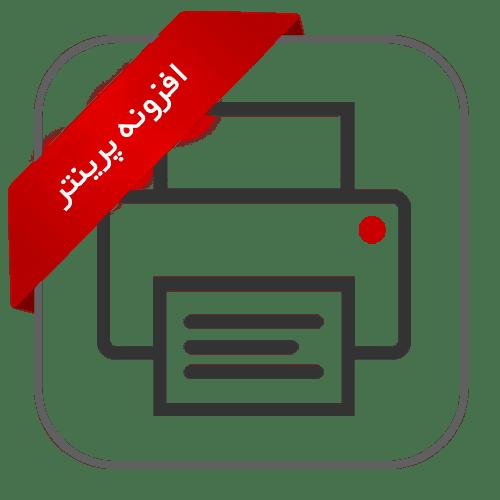 Mobile Print – PrinterShare