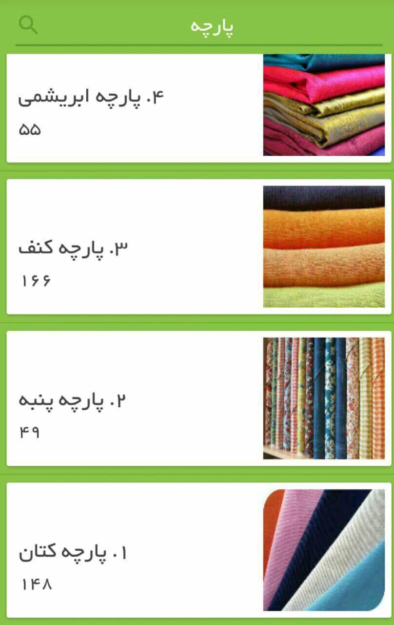 fabric_store4
