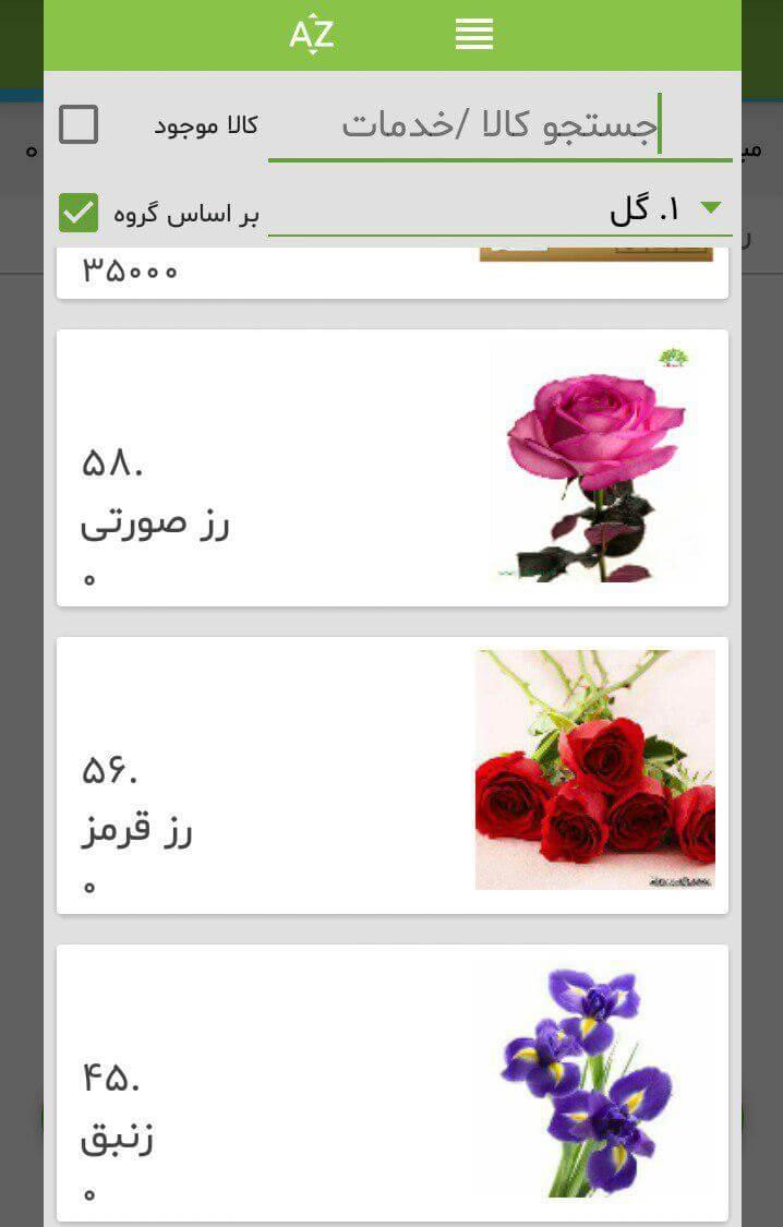 florist12