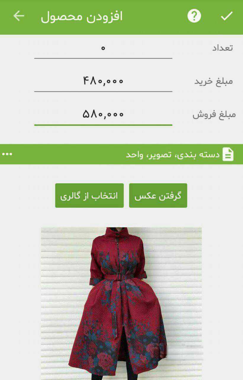 fabric_store5