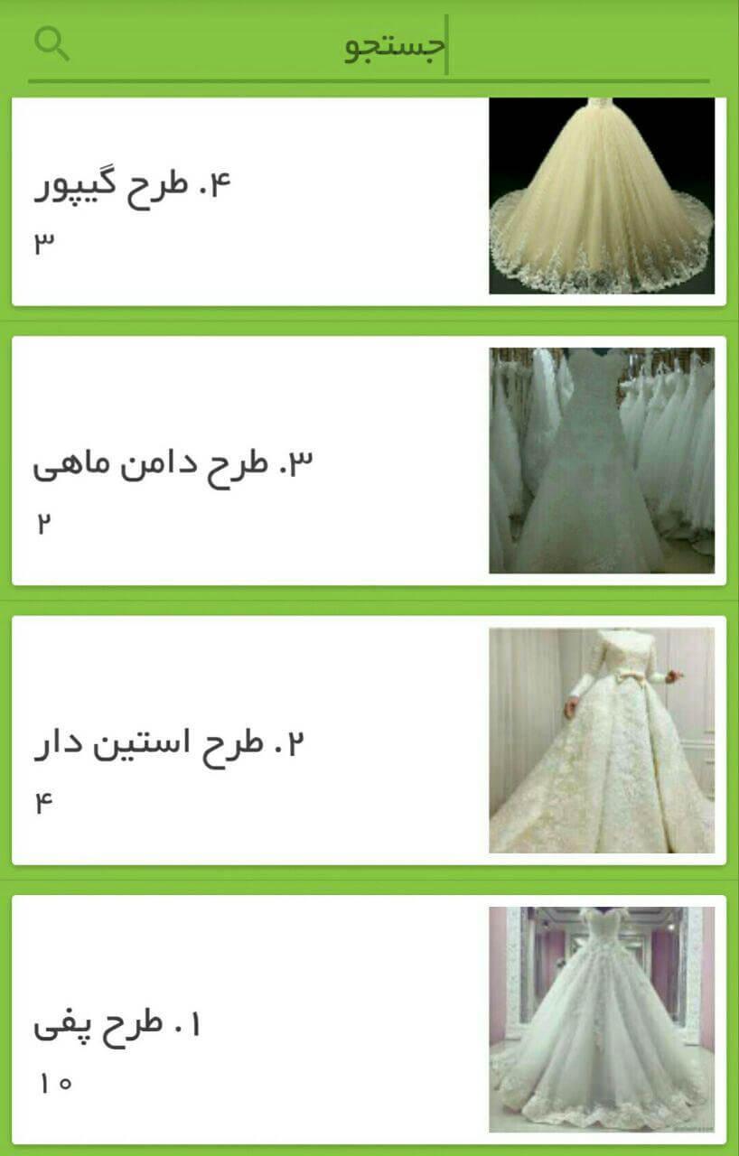 Bride_dress12